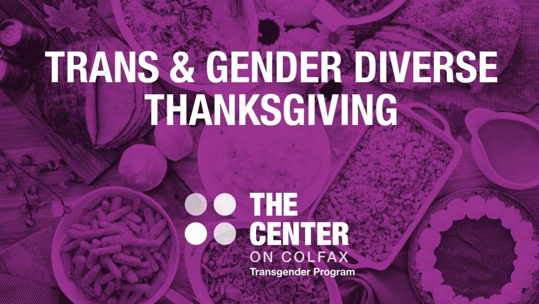 Trans & Gender Diverse Thanksgiving